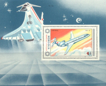 [Airmail - Civil Aviation, type ]