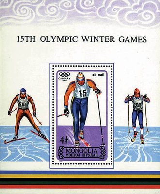 [Airmail - Winter Olympic Games - Calgary, Canada, type ]