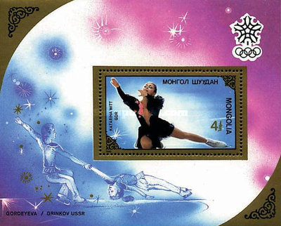 [Winter Olympic Games Gold Medal Winners, type ]
