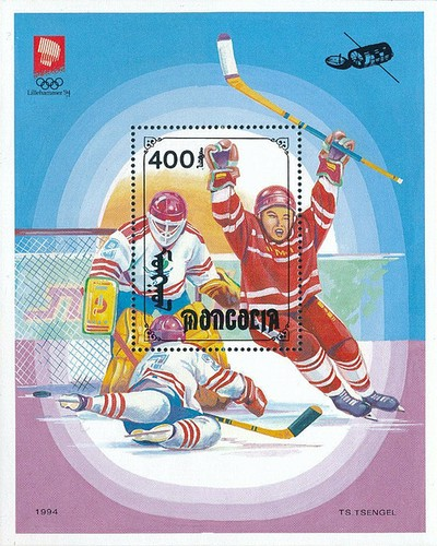 [Winter Olympic Games - Lillhammer, Norway, type ]