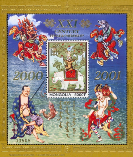 [The First Mongolian Stamp of the 21st Century, type ]
