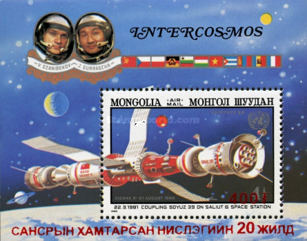 [The 20th Anniversary of the Mongolian-Soviet Joint Space Flight, type ]