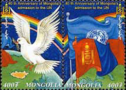[The 40th Anniversary of the Admission of Mongolia to the United Nations, type ]