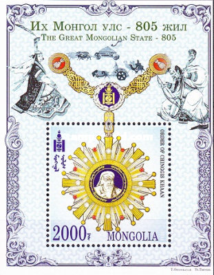 [The 805th Anniversary of the Mongol Empire, type ]