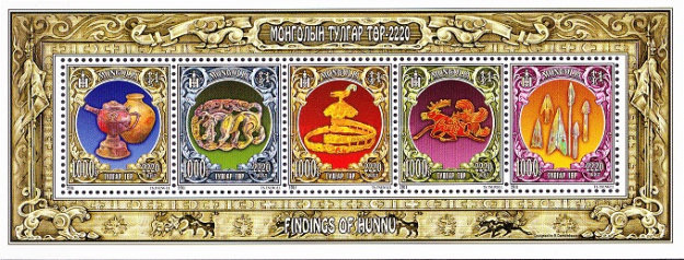 [The 2220th Anniversary of the Hunnu Empire, type ]
