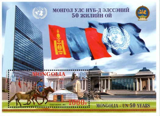 [The 50th Anniversary of Mongolian United Nations Membership, type ]