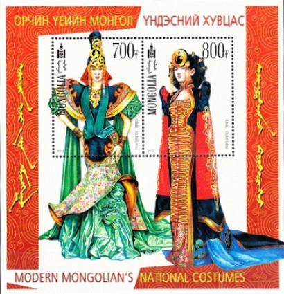 [Modern National Costumes, type ]