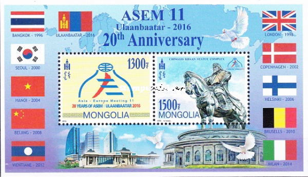 [The 20th Anniversary of ASEM, type ]