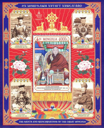 [The Saints and Reincarnations of Great Mongols, type ]