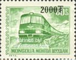 [Postal Services Stamps of 1973  Surcharged, type AAR1]