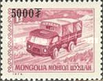 [Postal Services Stamps of 1973  Surcharged, type AAS1]