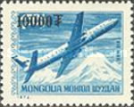 [Postal Services Stamps of 1973  Surcharged, type AAT1]