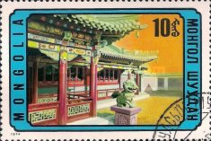 [Mongolian Architecture, type AER]