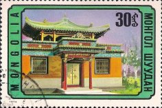 [Mongolian Architecture, type AET]