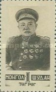 [The 50th Anniversary of the Birth of Choibalsan, 1895-1952, type AF]