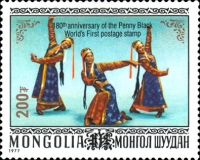 [The 180th Anniversary of the Penny Black - Stamps of 1977 Overprinted, type AKV1]
