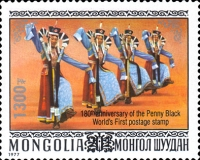 [The 180th Anniversary of the Penny Black - Stamps of 1977 Overprinted, Typ AKW1]