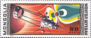 """[Airmail - The 11th Anniversary of """"Intercosmos"""" Program, type AMQ]"""