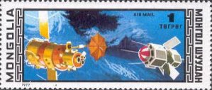 """[Airmail - The 11th Anniversary of """"Intercosmos"""" Program, type AMR]"""