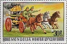 [Mongolian Fire-fighting Services, type AMW]