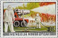 [Mongolian Fire-fighting Services, type AMX]