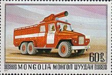 [Mongolian Fire-fighting Services, type AMY]