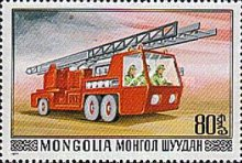 [Mongolian Fire-fighting Services, type AMZ]