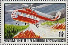 [Mongolian Fire-fighting Services, type ANA]