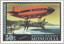 [Airmail - History of Airships and Balloons, type ANY]