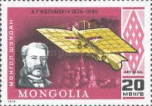 [Airmail - The 75th Anniversary of Powered Flight, type AOR]