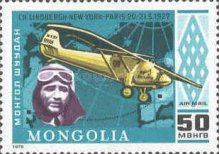 [Airmail - The 75th Anniversary of Powered Flight, type AOU]