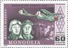 [Airmail - The 75th Anniversary of Powered Flight, type AOV]