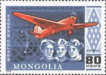 [Airmail - The 75th Anniversary of Powered Flight, type AOW]