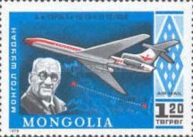 [Airmail - The 75th Anniversary of Powered Flight, type AOX]