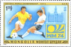 [Football World Cup - Argentina, type APF]