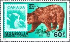 """[International Stamp Exhibition """"CAPEX '78"""" - Toronto, Canada - Stamps on Stamps, type APM]"""