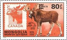"""[International Stamp Exhibition """"CAPEX '78"""" - Toronto, Canada - Stamps on Stamps, type APN]"""