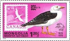 """[International Stamp Exhibition """"CAPEX '78"""" - Toronto, Canada - Stamps on Stamps, type APO]"""