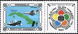 [Airmail - The 11th World Youth Festival, Havana, type APS]
