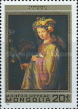 [The 375th Anniversary of the Birth of Rembrandt, 1606-1669, type AUC]
