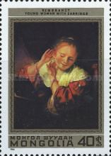 [The 375th Anniversary of the Birth of Rembrandt, 1606-1669, type AUE]