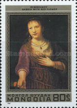 [The 375th Anniversary of the Birth of Rembrandt, 1606-1669, type AUH]