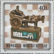 [Mongolian Chess Pieces, type AUL]