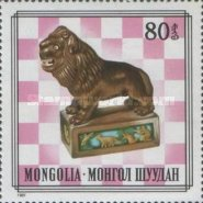[Mongolian Chess Pieces, type AUO]