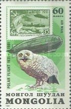 """[Airmail - The 50th Anniversary of """"Graf Zeppelin"""" Polar Flight, type AUV]"""