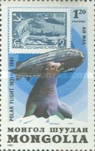 """[Airmail - The 50th Anniversary of """"Graf Zeppelin"""" Polar Flight, type AUX]"""