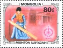 [Mongolian Sport and Art, type AVE]