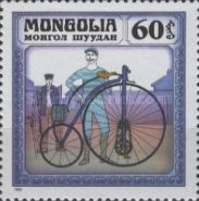 [History of the Bicycle, type AWO]