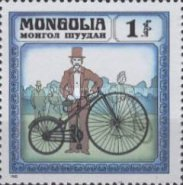 [History of the Bicycle, type AWQ]