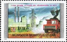 [The 60th Anniversary of Energy and Fuel Industry, type AXM]